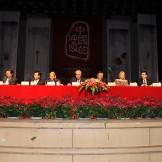"""Презентація книги Л.М. Скирди """"Подих Китаю"""" в Чжецзянському педагогічному університеті 4 листопада 2010 р."""