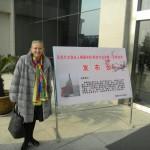 """Презентація збірки Людмили Скирди """"Мелодії чотирьох сезонів"""" в Сіаньському університеті іноземних мов 15 грудня 2011 р."""