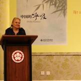 """Презентація книги Людмили Скирди """"Подих Китаю"""" в Китайському народному товаристві дружби із закордоном 2 листопада 2010 р."""