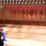 """Початок святкового коцерту на презентації Людмили Скирди """"Подих Китаю"""""""