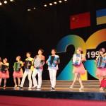 """""""Червона рута"""" у виконанні китайських студентів і викладачів"""