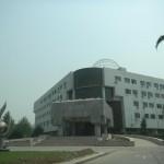 Пекінський університет нафти