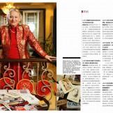 Журнал Lady (КНР)